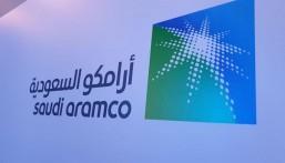 أرامكو تكشف عن موعد إعلان النطاق السعري للاكتتاب