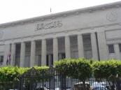 """خليجي يواجه """"المؤبد"""" في مصر بعد ضبطه متلبسًا بهذه الجريمة"""