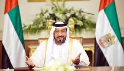 لولاية رابعة .. الإمارات تُعيد انتخاب الشيخ خليفة بن زايد رئيساً للدولة