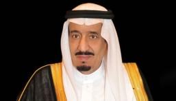 خادم الحرمين يُشرِّف حفل تكريم الفائزين بجائزة الملك خالد لعام 2019
