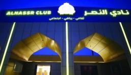 إدارة #النصر تكلف الشهري بإدارة الإعلام والإتصال خلفاً للسليمان