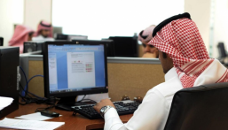 انخفاض أعداد السعوديين المشتغلين في القطاع الخاص خلال الربع الثاني