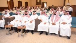 """بالصور… """"العيسى"""" يفتتح ملتقى رؤساء أقسام التربية البدنية بمشاركة ٥٠ إدارة تعليمية"""