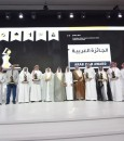 المؤسسة العامة للري تحصد الجائزة العربية للتشغيل والصيانة