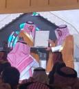 """منح سمو """"أمير الشرقية"""" وسام السياحة العربية من الطبقة الممتازة"""