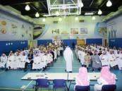 """ابتدائية """"الأمير سعود بن نايف"""" تُدشن لقاء الشراكة بين الأسرة والمدرسة والمجتمع"""