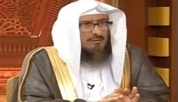 """بالفيديو… """"الشيخ الماجد"""" يوضح حكم الشرع في الاكتتاب بـ""""أرامكو"""""""