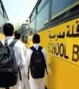 مصادر: إلزام السائقين بتلقي دورات في الإسعافات الأولية