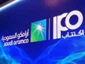 سوق المال السعودي يفتتح سهم أرامكو عند 35.2 ريالاً