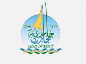 """في السعودية: جامعة تبتعث معيداً """"مفصولاً"""" بــ 35 معاملة!"""
