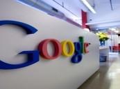 """بهذه الطريقة … """"غوغل"""" تنتقم من الرسائل المشبوهة"""