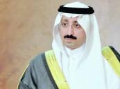 """سمو """"محافظ الأحساء"""" يُعزي في وفاة الشيخ """"خالد المغربي"""""""