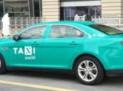 """قريباً: في السعودية… سيارات """"الأجرة"""" بحلة جديدة"""