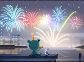 غوغل: دول تحتفل بالعام الجديد 2020 بشخصية معروفة