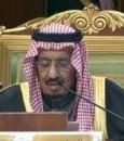 """الملك سلمان في افتتاح """"القمة الخليجية"""": النظام الإيراني مستمر في عدوانيته ويجب علينا أن نتحد في مواجهته"""