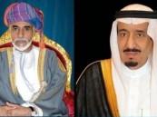 خادم الحرمين يدعو سلطان عُمان لحضور قمة مجلس التعاون الخليجي
