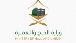 وزير الحج يوقع اتفاقية ترتيبات خدمة حجاج إيران لموسم 1441هـ
