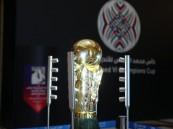 تعرّف على نتائج قرعة دور الثمانية من كأس محمد السادس للأندية الأبطال