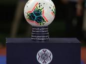 غدًا .. الرياض تحتضن قرعة ربع النهائي و نصف النهائي لبطولة كأس محمد السادس للأندية الابطال