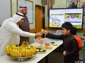 """بالصور: """"اختباري متعة"""" … يقضي على رهبة الاختبارات بإبتدائية الأمير محمد بن فهد"""