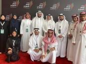 """بالصور… طلبة """"اتصال وإعلام"""" جامعة الملك فيصل… في منتدى الإعلام السعودي"""