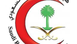 """""""الهلال الأحمر"""" السعودي يدشن الرقم الموحد """"19971"""""""