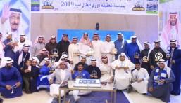 بالصور… جماهير الزعيم العالمي بمدينة العيون تحتفل ببطل آسيا 2019م