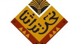 """""""نحن تراثنا"""" السعودية … مستشاراً عالمياً لـ """"اليونسكو"""""""