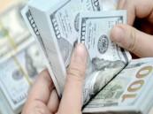 الدولار يتراجع … بفعل اتساع نطاق الحرب التجارية