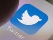 """تويتر يُطور من تصميم عرضه على أجهزة آبل """"آيباد"""" اللوحية"""