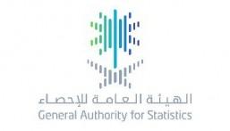 """""""هيئة الإحصاء"""": 68 % من السعوديين لديهم دخل شهري كافٍ"""