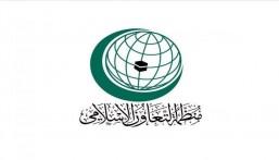 """""""التعاون الإسلامي"""": مطلق النار في فلوريدا لا يمثّل القيم السمحة للشعب السعودي"""