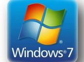 مايكروسوفت ترفع دعمها عن Windows 7