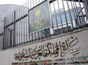 """توجيه من سفارة المملكة لدى كوريا الجنوبية بشأن """"كورونا"""" وإجلاء 7 مواطنين"""