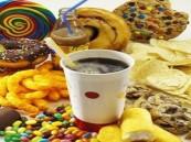 دراسة: الغذاء غير الصحي قد يعرضك لفقدان البصر