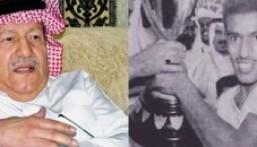 """أسطورة الهلال """"مبارك عبد الكريم"""" في ذمة الله"""