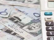 العلاوة السنوية في رواتب موظفي القطاعات الحكومية الشهر الجاري