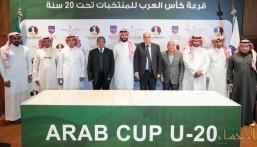 السعودية تحتضن بطولة كأس العرب للمنتخبات تحت 20 عامًا