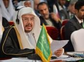 رئيس مجلس الشورى: المملكة تدين التدخل في الشؤون الداخلية للدول