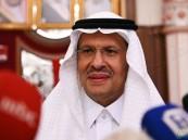 وزير الطاقة: السعودية ستبذل قصارى جهدها لضمان استقرار أسواق النفط