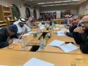 مدرسة قرطبة الإبتدائية بالأحساء… تحتضن اجتماع مفوضية الملك سلمان