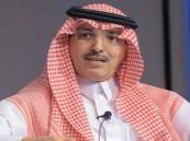 """وزير المالية: طرح أسهم اكتتاب """"أرامكو"""" سيقلص عجز الميزانية"""