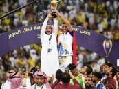 """بالصور .. """"النصر"""" يتوج بلقب كأس السوبر على حساب التعاون بركلات الترجيح"""