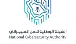 """الأمن السبيراني… ثغرات خطيرة وبرمجيات خبيثة بمتصفح """"كروم"""" وأجهزة """"هواوي"""""""