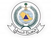 الأربعاء القادم الدفاع المدني يختبر صافرات الإنذار بمدينة الدمام
