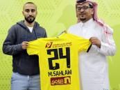رسميًا .. محمد السهلاوي لاعباً تعاونياً حتى نهاية الموسم