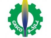 """شركة """"الغاز والتصنيع""""… تعلن الموعد النهائي لإيقاف تداول أسطوانات الغاز الكبيرة"""