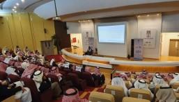 """في هذا الموعد.. """"الإحصاء"""": تُطلق شارة البدء بمشروع """"تعداد السعودية 2020"""""""