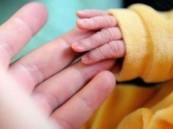 دراسة: الجنين يشعر بالألم أثناء الإجهاض!
