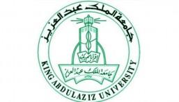 الجهات المختصة تضبط عاملة روجت للمخدرات… بجامعة الملك عبدالعزيز